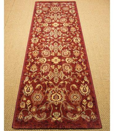 Persia 849. Color Grana.
