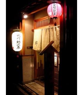 Kyoto Restaurant. Colección Japan de Enrique Eguino.